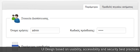 UI design based on usability, accessibility and security best practices